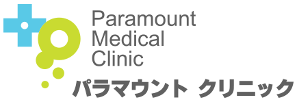 Paramount Medical Clinic